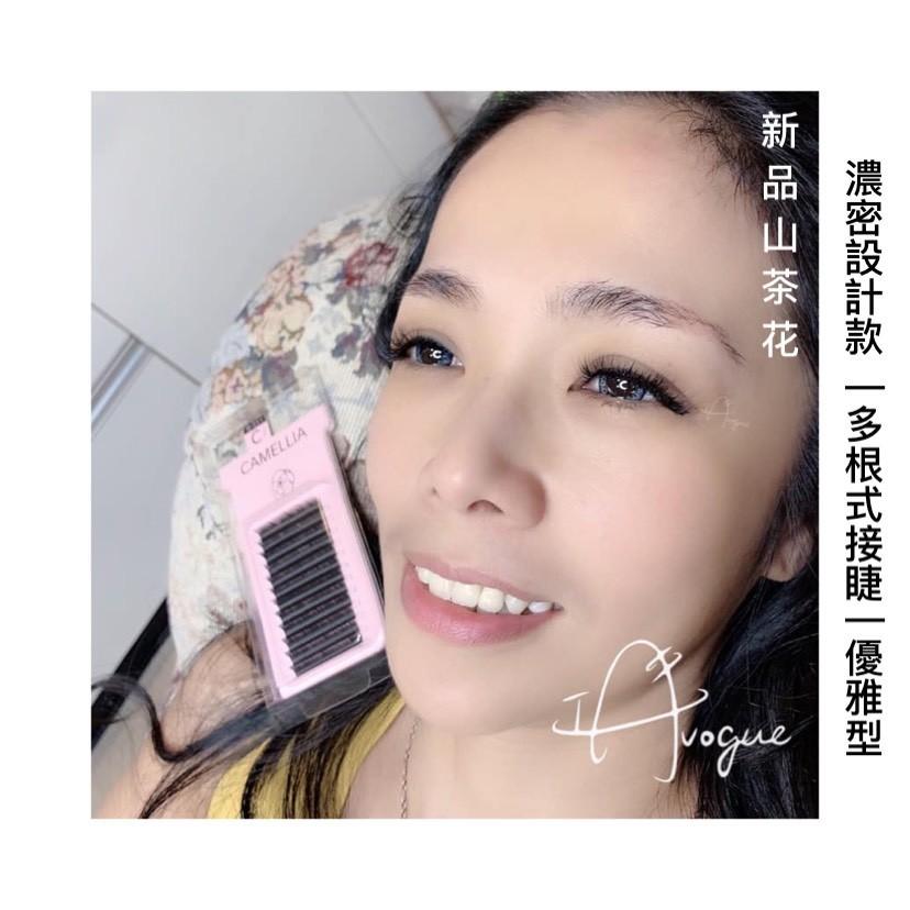 台北接睫毛推薦-IA專業美睫設計使用Biomooi最新山茶花睫毛毛材4