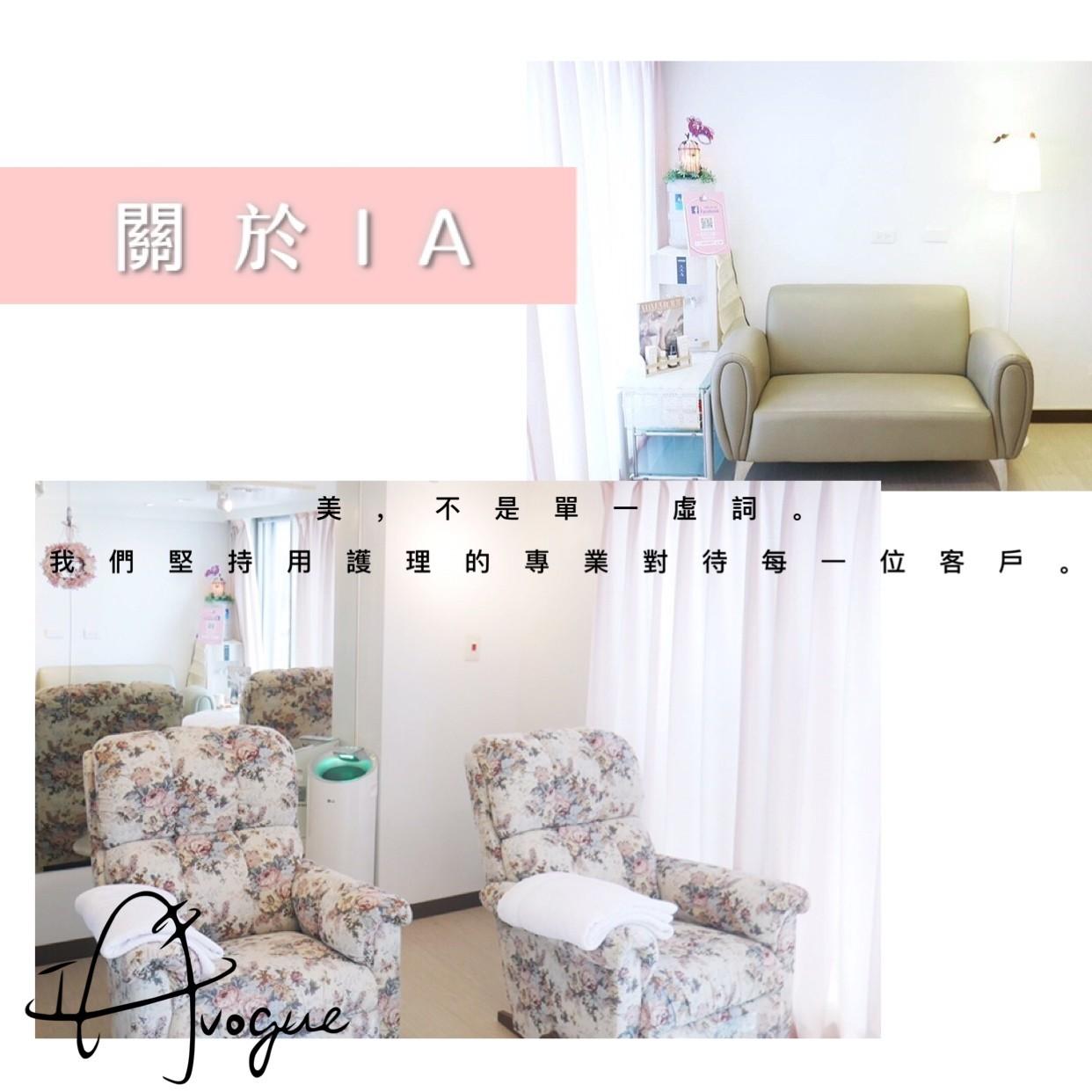【關於IA】美感及專業兼具的經營理念-台北接睫毛護理站