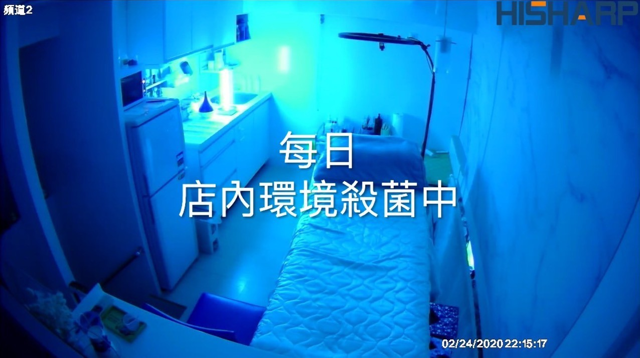 台北霧眉推薦IA專業美睫設計-每日使用紫外線殺菌燈進行環境消毒