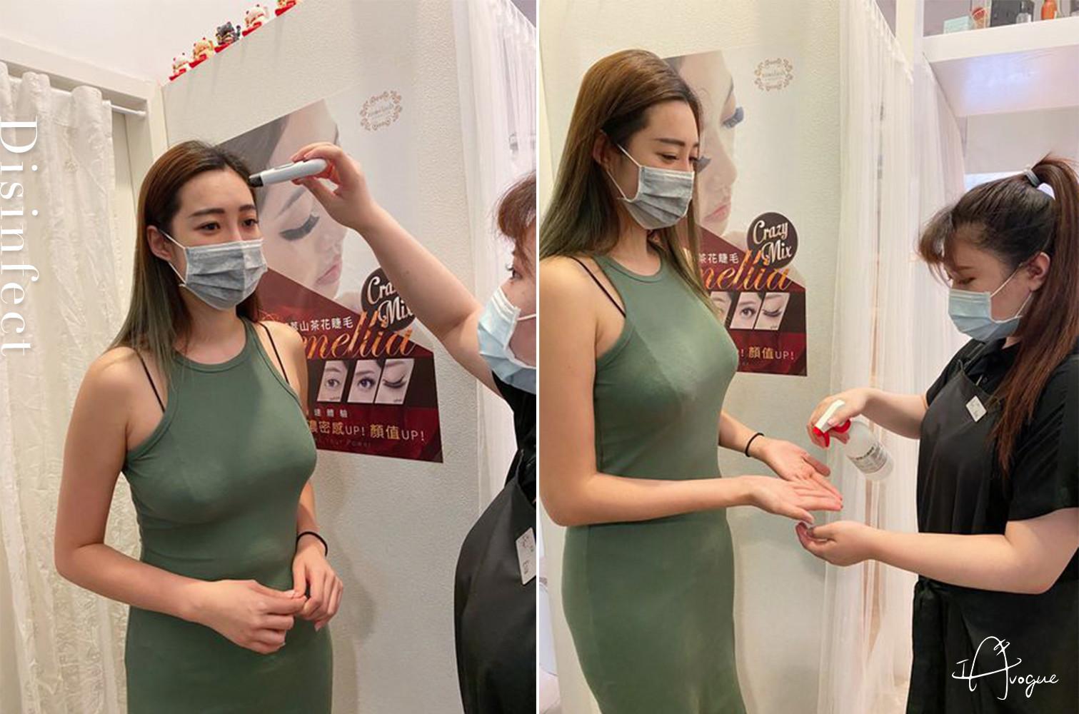 防疫消毒量體溫|台北接睫毛推薦IA日式美睫裸妝設計款