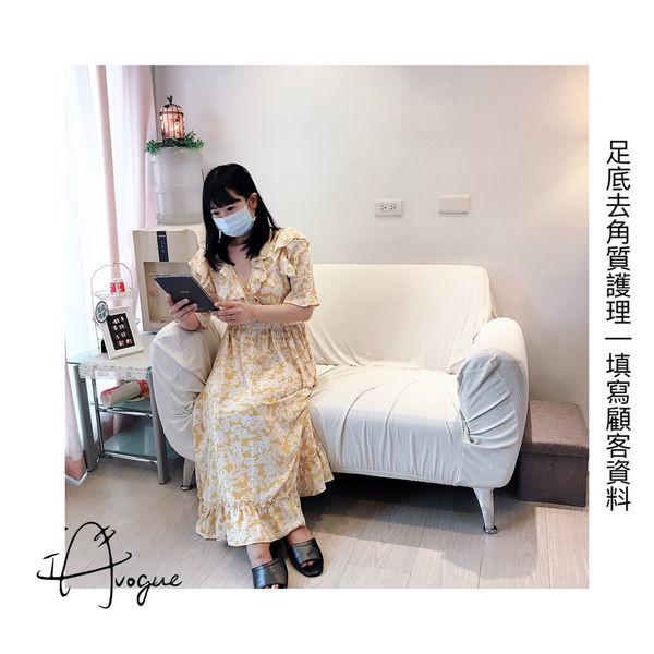 懷孕產後足底保養,從去除腳後跟死皮開始|台北中山手足保養IA專業美睫設計