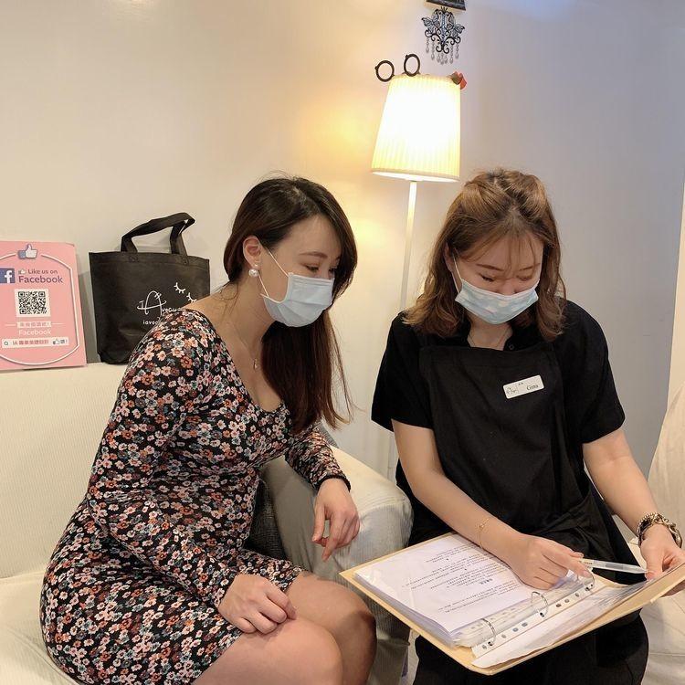 懷孕接睫毛-嫁接前注意事項說明|台北市中山站 IA專業美睫設計