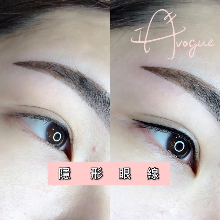 施作後保養冰敷韓式半永久隱形眼線紋繡成品照片-台北接睫毛IA專業美睫設計