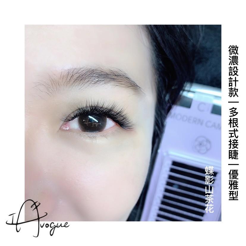 台北接睫毛推薦-IA專業美睫設計使用Biomooi最新蝶影山茶花睫毛毛材3