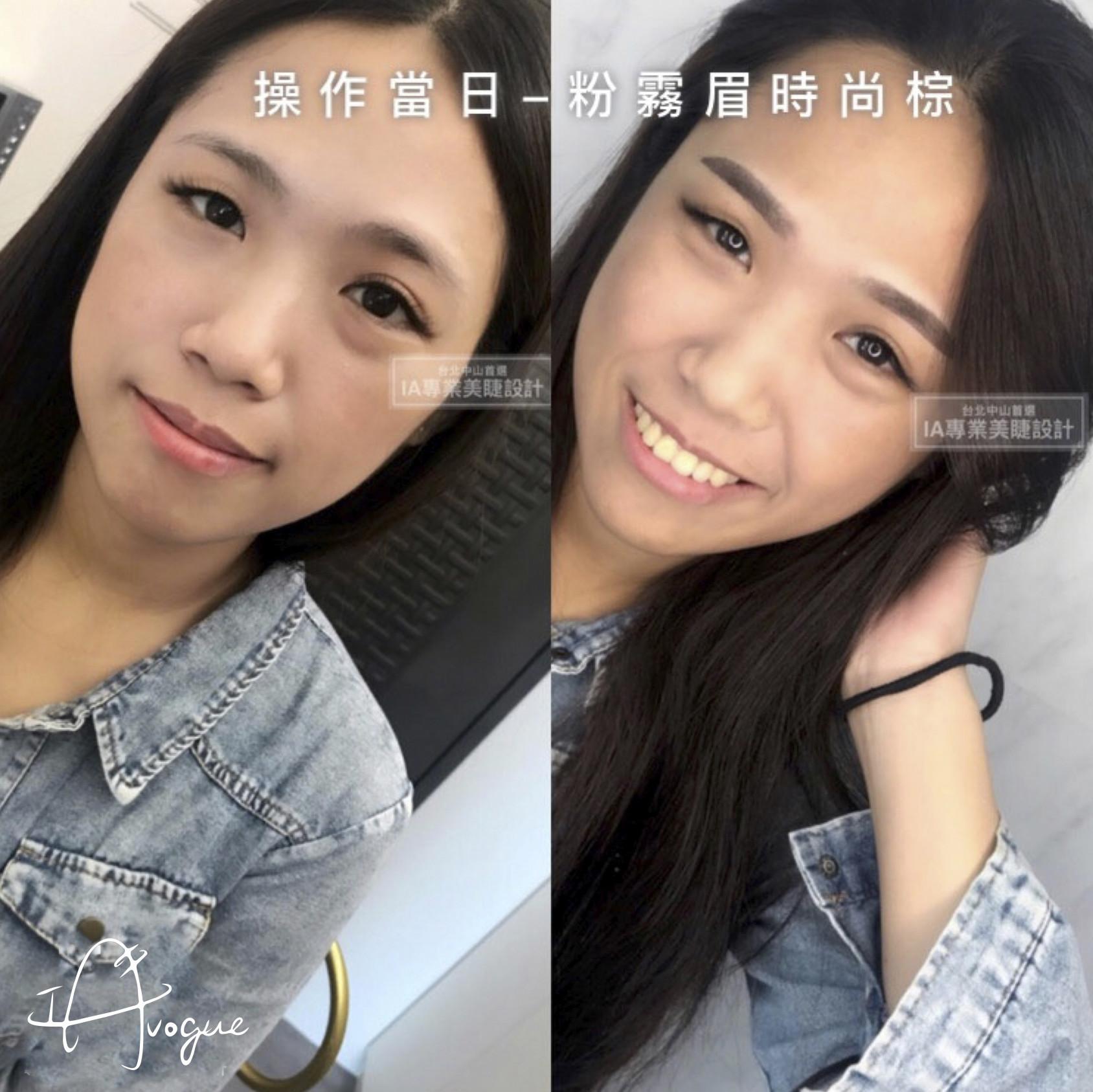 眉毛永遠畫不對稱?「粉霧眉」讓妳輕鬆擁有韓劇歐逆的自然美眉!