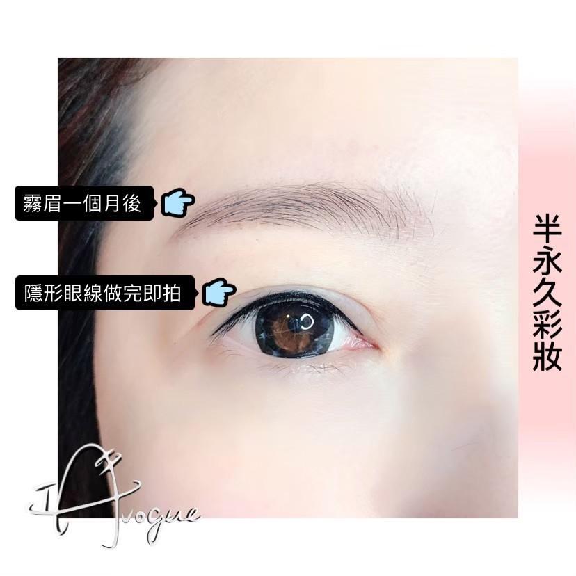 隱形眼線甄瓴分享