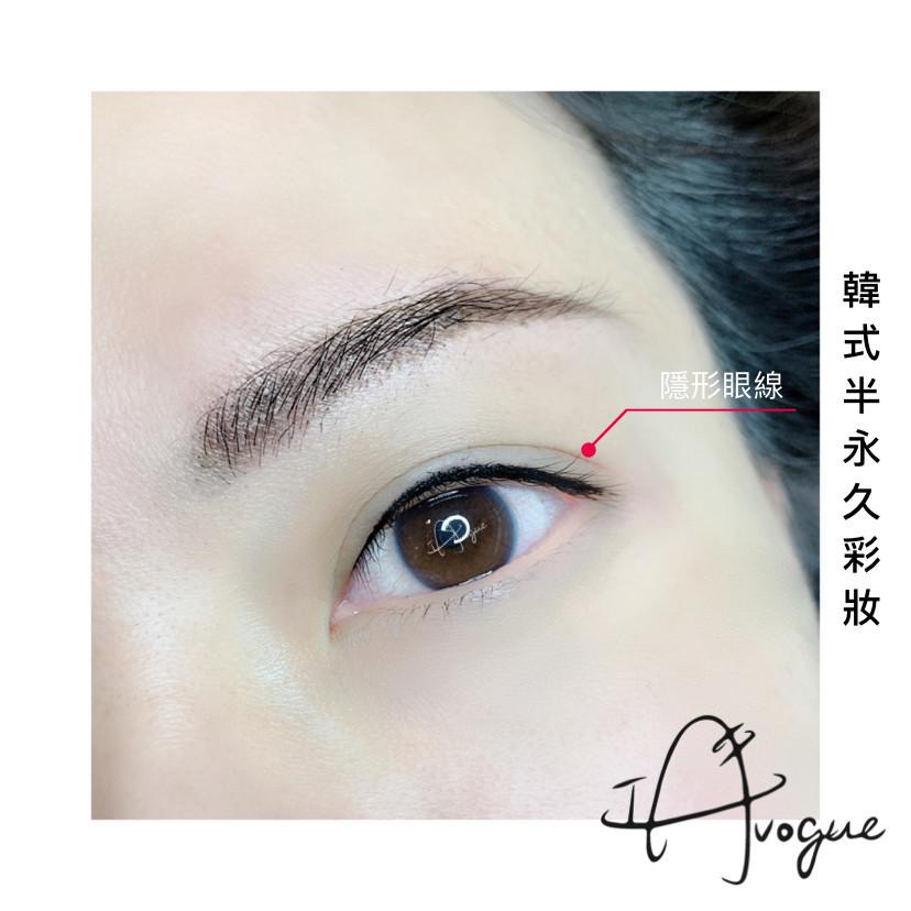 美瞳線就是隱形眼線做在睫毛根部位置