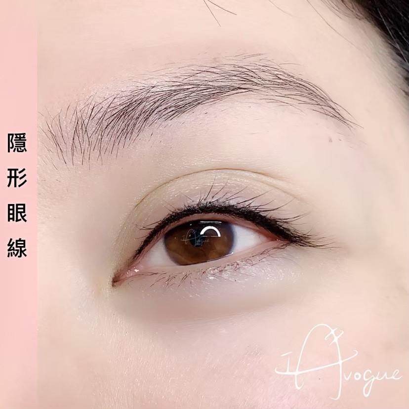 台北推薦隱形眼線店家IA,謝謝之華分享