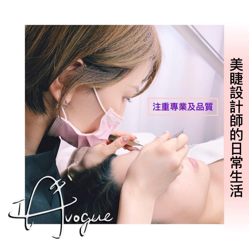 台北接睫毛推薦-美睫師進修注重衛生安全|IA專業美睫設計